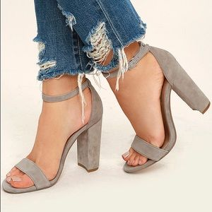 Steve Madden | Carrson Taupe Ankle Strap Heels